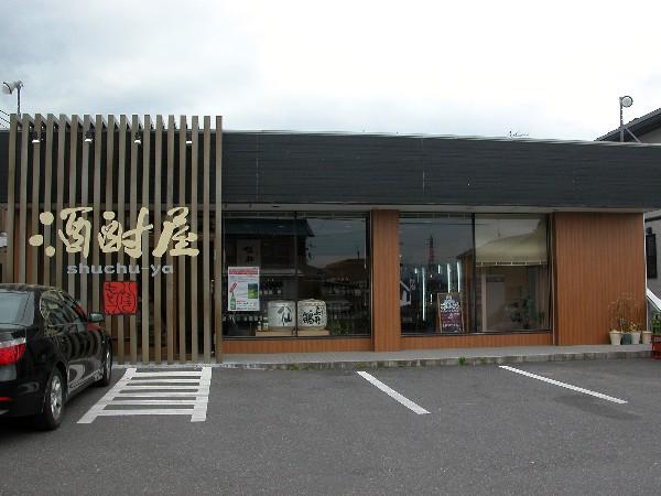 200656takimotogaikan