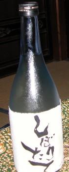 200658tanakasiboritate