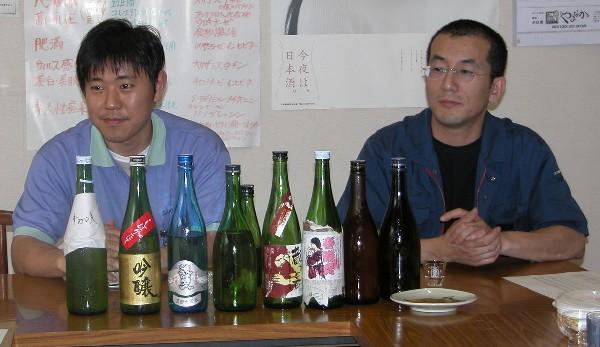 2006612mifukufutari