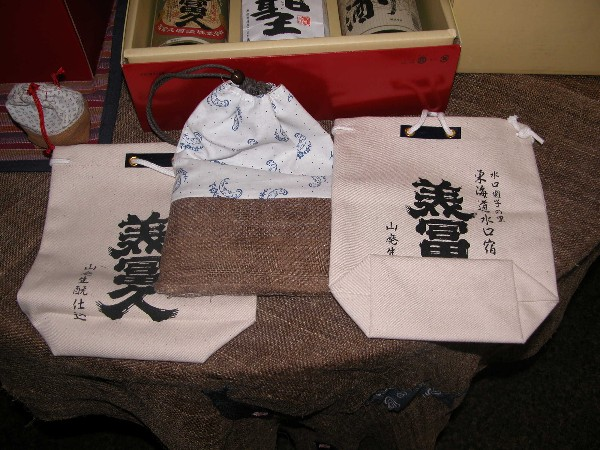 2006612mifukuhukuro