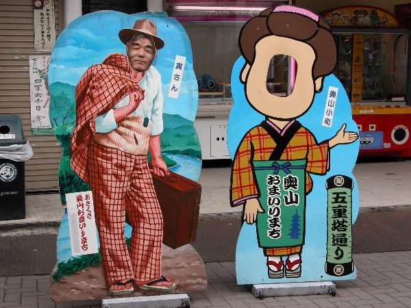 200677okuyamakaicho