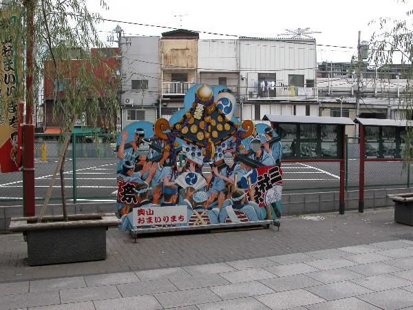 200677okuyamakanban