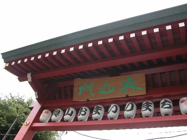 200677okuyamamon