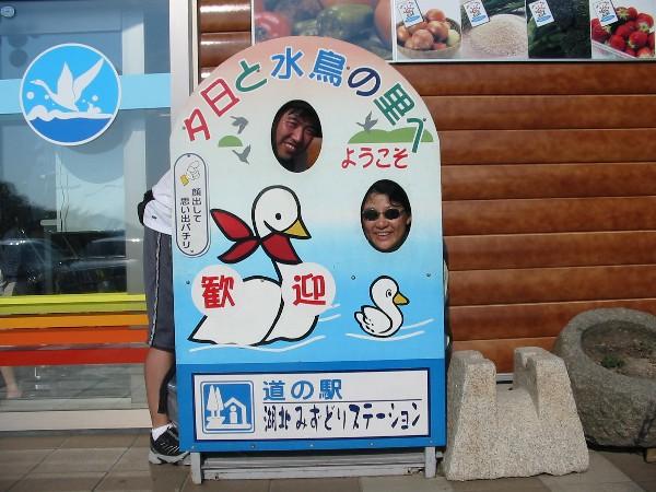 200681411kohokucho