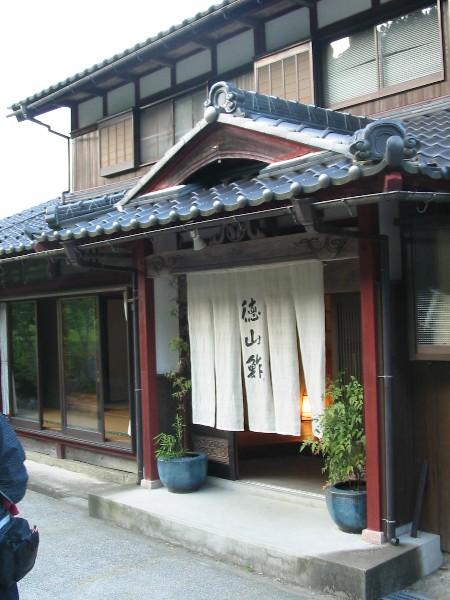 200681414tokuyamasusi