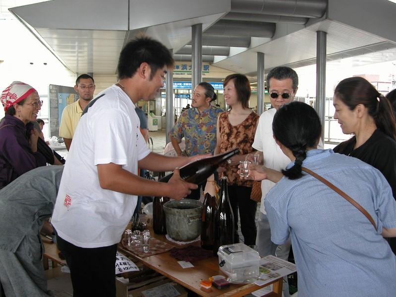 2006820asaichitanakaokyakusama