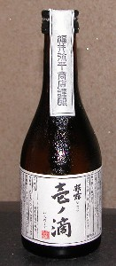 2006824fukuiyaheisyoten_1
