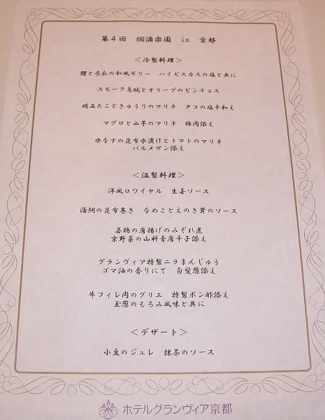200682700menu
