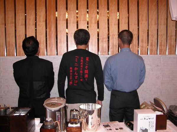 20068276okanbura