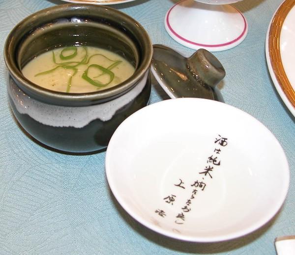 20068277musisakaduki