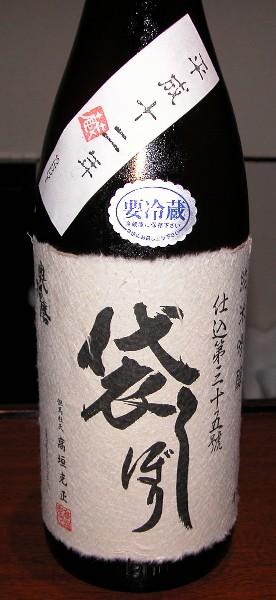 20069110okuharima