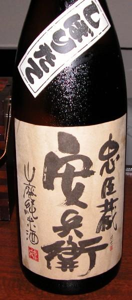 20069112yasubee