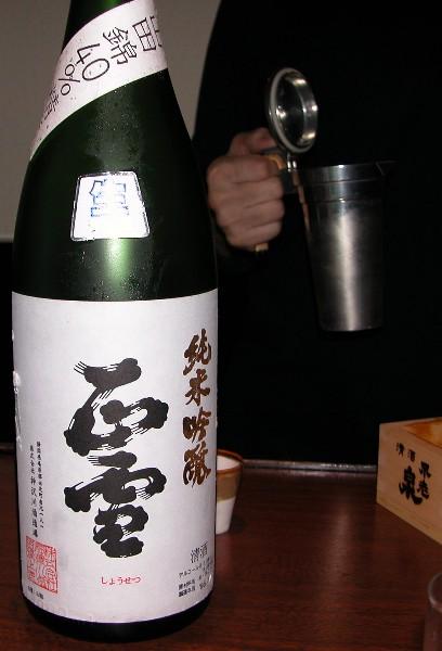 20069115syosetu
