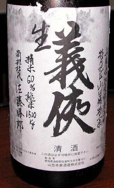 2006915p4gikyo