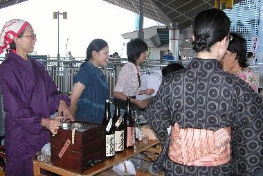 2006917asaichi1