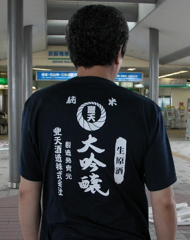 2006917asaichip