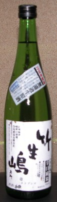 2006918c