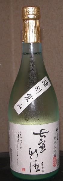 200693aiyama_1