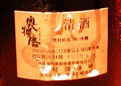 200697p42jpg