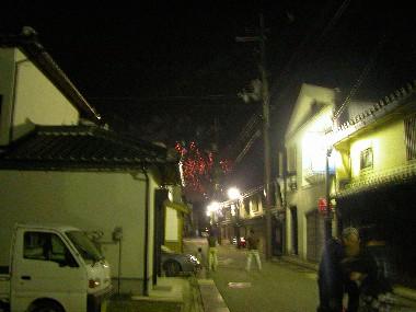 200784ha1