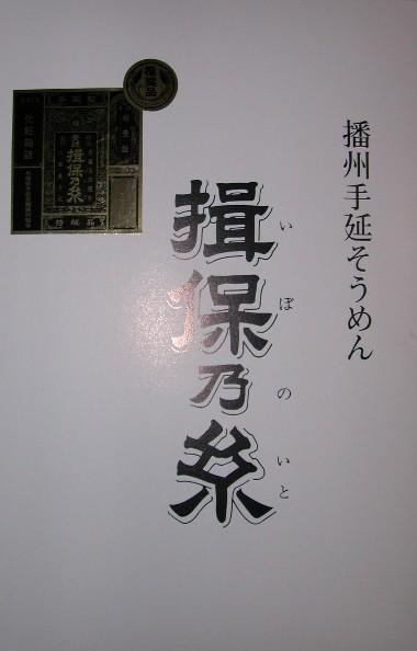 200786ibohako