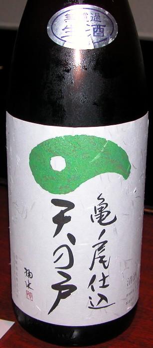20078176amanoto