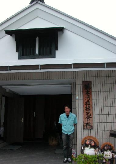 2007831shinkaihigashi