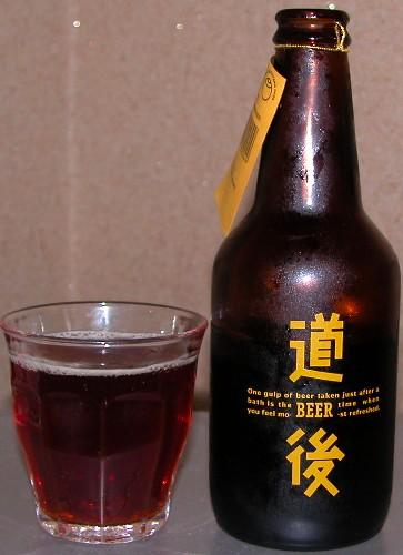 2007106dogobeer