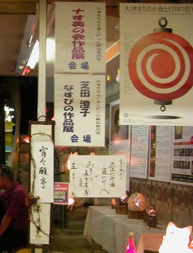 2007105yoiyoikamo5