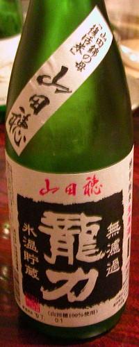 2007105t7yamada