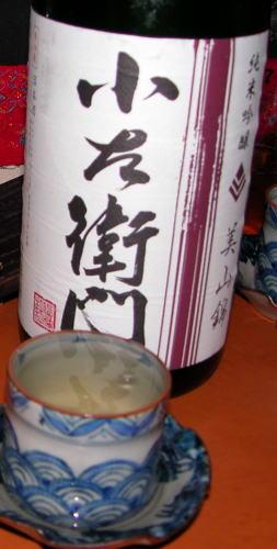 2007114r7kozaemon