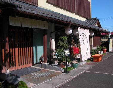 2007117nishitomo3