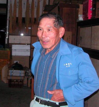 2007117ue3tojisan