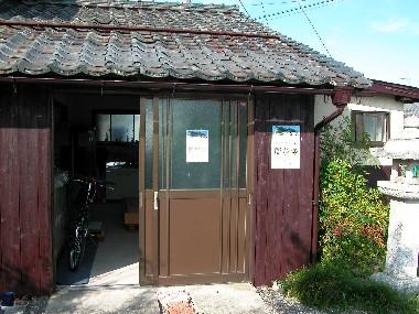 20071113oyaesangenkan