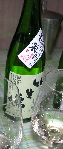 20071117tama_2