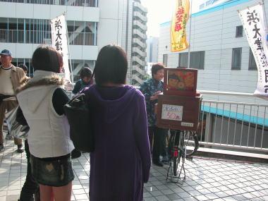 20071118asakami