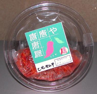 200711119himo_2