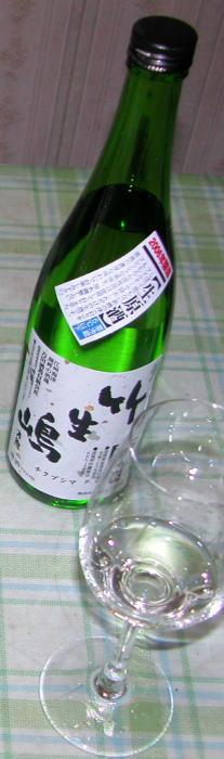 20071126chikubujunmai