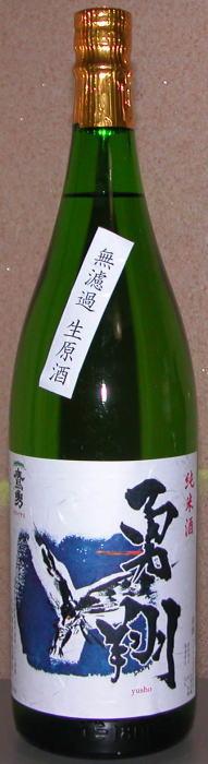 2007124takaisami