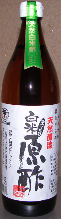 20071118asaichisu