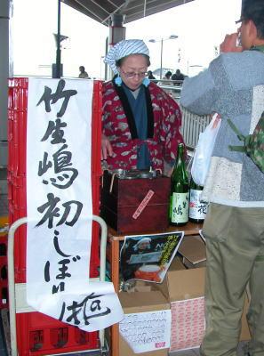 20071216ahatsu