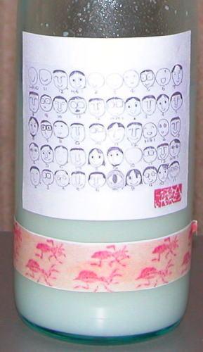 20071216ari10