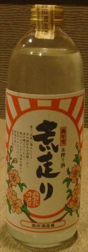 2007114mannenyuki