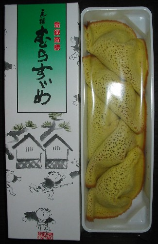 2007114murasuzume