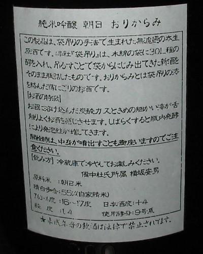2007114yorokobi3ura