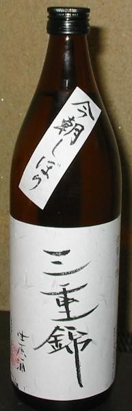 2007122mie