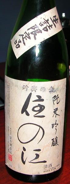 2007123p0