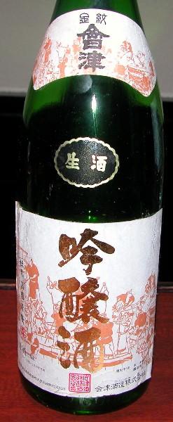 2007123p1