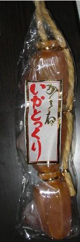 200713ika