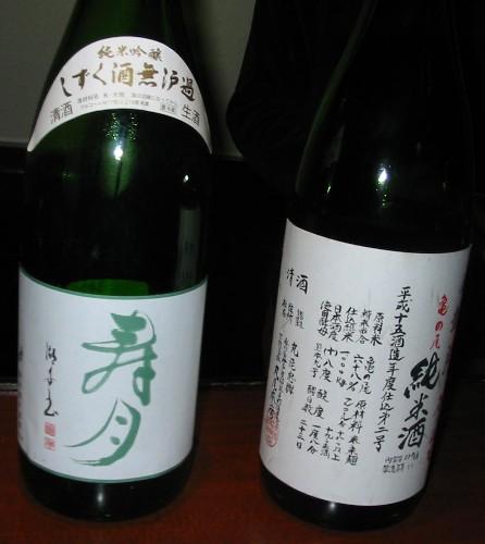 200714z1kamenoo_1